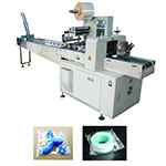 automatic film packing machine